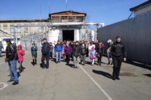 Ик 32 г зима иркутской области