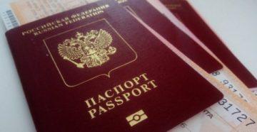 Мфц иркутск загранпаспорт делается быстрее