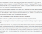 За развод 30000 рублей вступает в силу