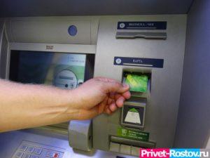 Отп банк в каких банкоматах можно снять без комиссии деньги
